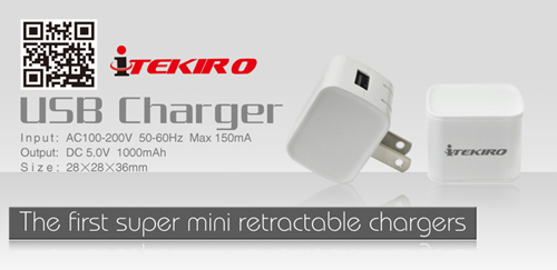 iTEKIRO Mini USB Charger